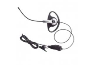 Гарнитура с замкнутым заушником облегченная, FM PMLN5096A